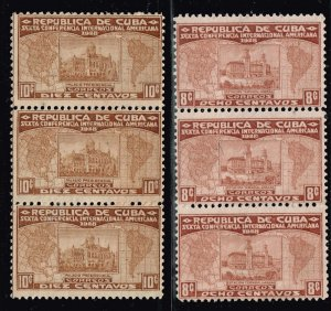 CUBA STAMP 8C. 10C UNUSED NG STRIP OF 3 STAMPS LOT