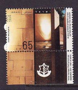 Israel-Sc#1080 -unused NH set with tab-Intelligence Services Memorial-1991-