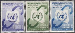 Libya #180-82 MNH F-VF (V4330L)