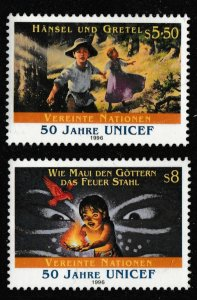United Nations Vienna 210-211 50 JAHRE UNICEF S5.50 S8 set MNH 1996