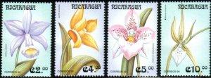 4 Various Orchids, Nicaragua stamp SC#2301-4 MNH set