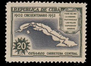 Cuba 479 MNH