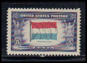 912 5c Flag of Luxembourg Fine MNH W3841