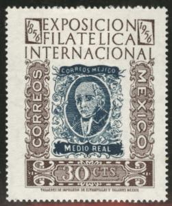 MEXICO Scott 897 MH* 1956 stamp on stamp