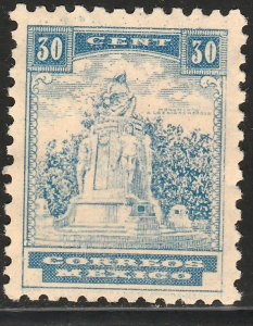 MEXICO 716B 30¢ HEROIC CADETS MONUMENT 1934 DEFINITIVE SINGLE. MINT, NH. VF.