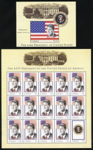 Liberia Complete 2000 US Presidential Set Including the Al Gore Sheet and S/S