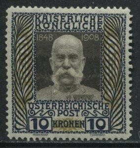 Austria 1908 10 kreuzers the high value mint hinged
