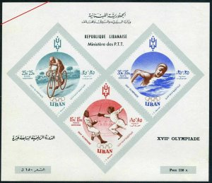 Lebanon CB14a sheet,MNH-bent. Olympics Rome-1960.Fencing,Bicycling,Swimming.