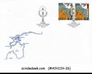 ESTONIA - 2005 NORRBY LINE LOWER LIGHTHOUSE - 2V - FDC