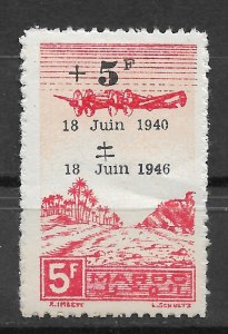 French Morocco 1946, Airmail Overprinted, Scott # CB24 VF MLH*,(FR-1)