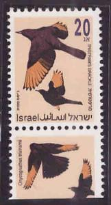 ISRAEL Scott 1134 MNH** Bird stamps with tab