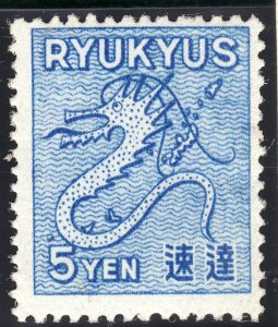 1950 Ryukyu Island Sea Horse and Map special delivery 5y MNH Sc# E1 CV $25.00