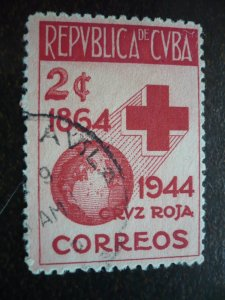 Stamps - Cuba - Scott# 404a - Used Single Stamp with Printing Variation