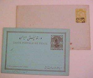 IRAN ENTIRE & POSTAL CARD MINT
