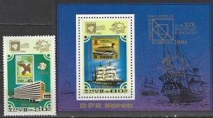 North Korea  2380-1  MNH  UPU Congress Hamburg 1984