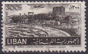 Lebanon #C174 F-VF Used CV $7.50  (Z5440)