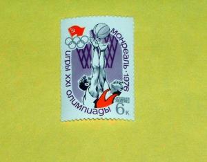 Russia - 4446, MNH - Basketball. SCV - $0.25