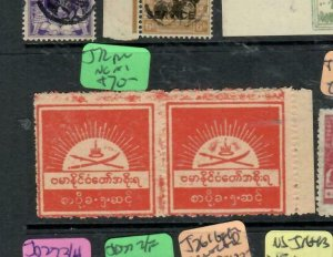 BURMA JAPANESE OCCUPATION (P1501B) SG J72 PR NGAI