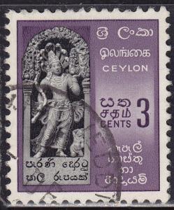 Ceylon 347 USED 1958 Sambar in Ruhuna National Park 3c