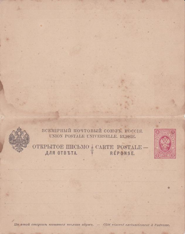 Russia 3kon Prepaid Postcard with Reply Unused