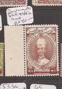 Malaya Jap Oc Kelantan Revenue no seal 8c/5c MNH (9awh)