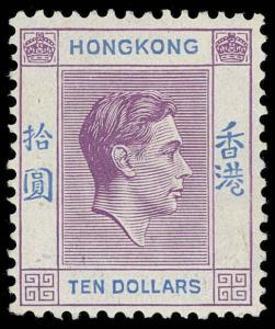 Hong Kong Scott 166A Variety Gibbons 162a Never Hinged Stamp