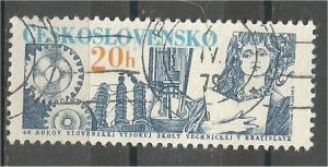 CZECHOSLOVAKIA, 1979, used 20h, Fine Arts Academy Scott 2234