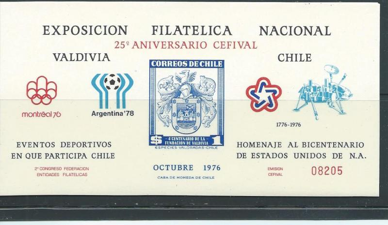 Chile MNH special issued s/s x 10