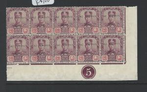 MALAYA JAPANESE OCCUPATION JOHORE (P1003B) REVENUE 6C LR CONTROL BL OF 10 MNH
