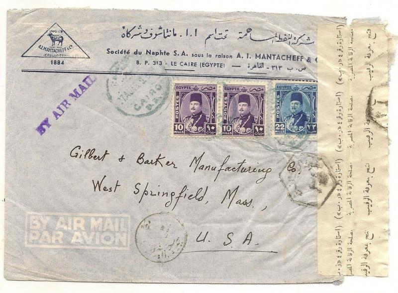 Egypt 1948 Censored Cover to US
