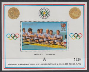 Paraguay C768 Summer Olympics Souvenir Sheet MNH VF