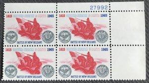 US #1261 MNH Plate Block of 4 UR Battle of New Orleans SCV $1.00 L23