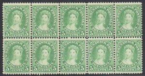 NB #8 MINT No Gum Rare Multiple block of 10 C$350,00