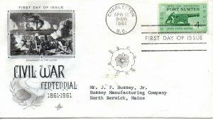 US FDC #1178 Fort Sumter, ArtCraft (4995)