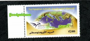 2014 - Palestine- Euromed postal, Joint & common issue- Complete set 1v.MNH**