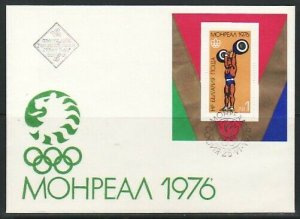 Bulgaria, Scott cat. 2340. Montreal Olympics s/sheet. First day cover.