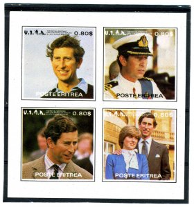 Eritrea 1981 PRINCE CHARLES & PRINCESS DIANA Sheet Imperforated Mint NH