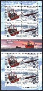 Russia. 2015. Small sheet 2004-5. Platform, tanker. MNH.