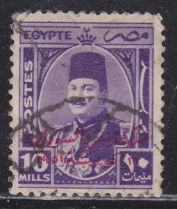 Egypt 304 King Farouk O/P 1952
