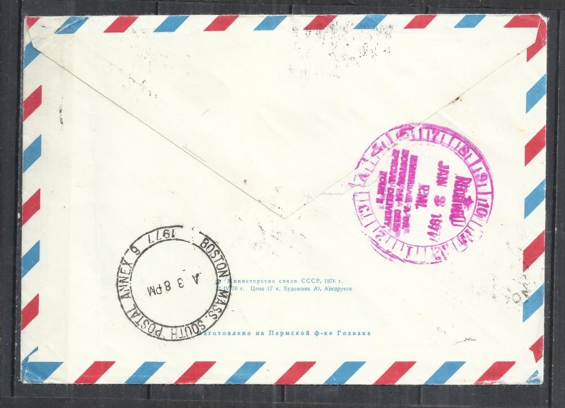 USSR 1977 - REGISTERED COVER TO USA - POSTALLY USED
