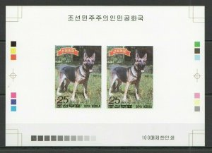 H077 !!! SALE 1989 KOREA FAUNA DOGS !!! RARE 100 ONLY PROOF PAIR OF 2 MNH