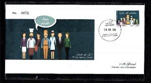 LEBANON - LIBAN FDC SC# 740 LABOR DAY MAY 1st.