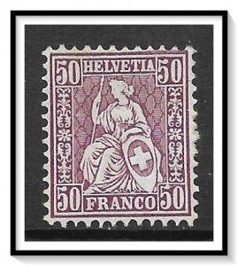 Switzerland #59 Helvetia MH