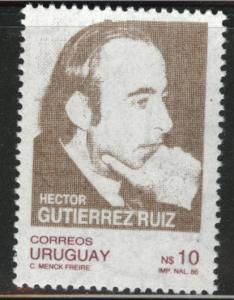 Uruguay Scott 1230 MNH** from 1986