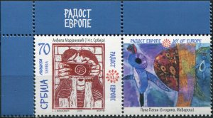 Serbia 2019. Children's drawing. L-6 (MNH OG) Block of 1 stamp and 1 label