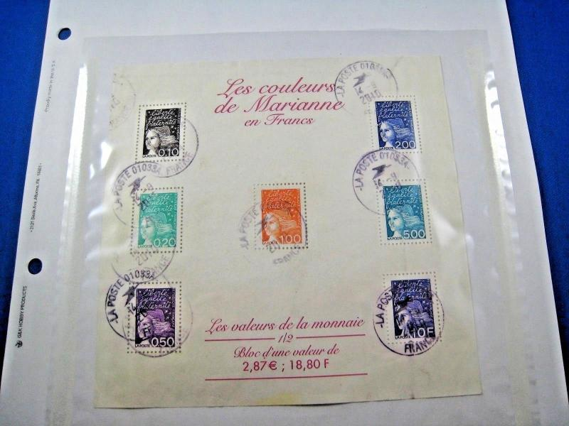 FRANCE  -  SCOTT # 2603A  - S/S  - USED