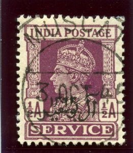 Muscat 1944 KGVI Official ½a purple very fine used. SG O2. Sc O2.