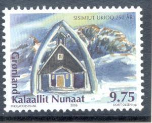 Greenland Sc 469 2006 Sisimuit Church mint NH