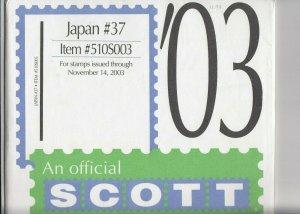 Scott Japan Supplement #37 2003