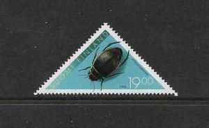 INSECTS - FINLAND #1009 BEETLE  MNH